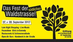 Websitecheck Waldstraßenfest 2012